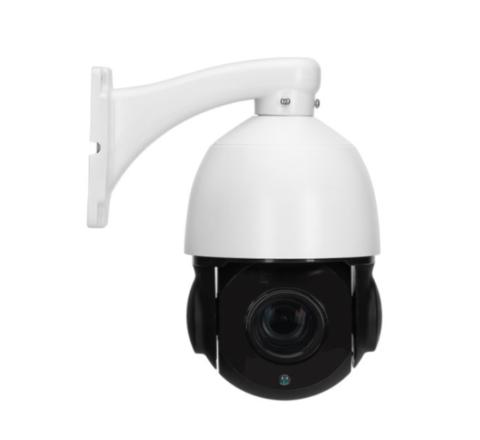 PTZ Dome IP 20x 5MP Low Illumination 80m IR H.265 [3750]